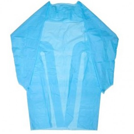 Халат для посетителя (короткий) / универсальная защита, 40 г/м2, 112*117 см,  (10 шт/упак), Клевер