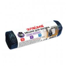 Мешки для мусора 30 л, черные в рулоне 20 шт., ПВД, 20 мкм, 50х60 см (±5%), особо прочные, ЛАЙМА, 605330