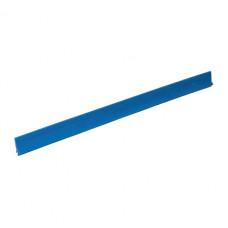 Запасное лезвие для сгона, 35 см, арт. 508445