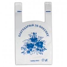 "Пакет Майка 28*50 ПНД ""Гжель. Благодарим за покупку"" (100 шт/упак)"