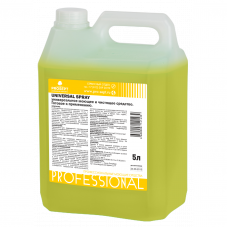 Universal Spray универсальное моющее и чистящее средство. Готовое к применению. 5 л.