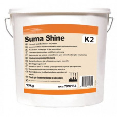 Suma Shine K2 Порошковое средство для замачивания и отбеливания посуды, арт. 100840145