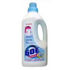 Средство для отбеливания и чистки тканей, 1,2 кг, БОС, арт. 4303020068