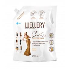 Кондиционер для белья Wellery Couture Mysterious 1.7 л.