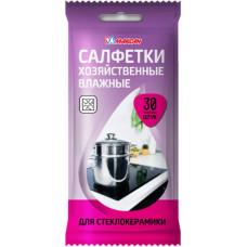 Салфетки влажные хоз. для стеклокерамики 30 (24 шт/упак), арт. 402
