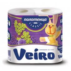 Полотенца бумажные «Linia Veiro Classic» 2сл., 2, белые 100% целлюлоза 5П22  50 листов (12 шт/упак), арт. 3109