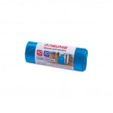 Мешки для мусора 60 л, синие, в рулоне 20 шт. особо прочные, ЛАЙМА, 601382