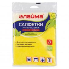 Салфетки универсальные, 30х38 см, комплект 3 шт., плотность 90 г/м2, вискоза, ЛАЙМА, 601560
