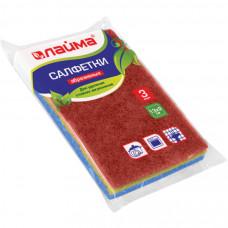 Салфетки абразивные, 13 х 9 х 0,5 см, комплект 3 шт., для удаления стойких загрязнений, ЛАЙМА, 601564