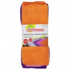Салфетки универсальные, 12 шт., микрофибра, 25х25 см (4 оранжевые, 4 розовые, 4 фиолетовые), ЛЮБАША ЭКОНОМ, 603938