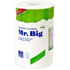 Полотенца бумажные  «Мягкий знак»  «Mr. Big» 2-сл., 1шт. 130 листов, арт. 1758
