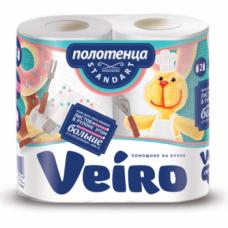 Полотенца бумажные «Linia Veiro» Standart 2сл., 2, белые 100% целлюлоза 4П22 75 листов  19м (10 шт/упак), арт. 912