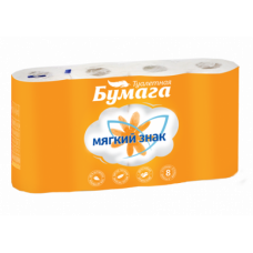 Туалетная бумага «Мягкий знак» Оранжевые облака 8шт., 2-сл. Белая С-102, арт. 2920