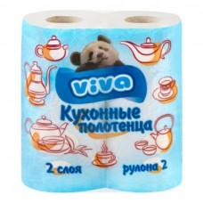 Полотенца бумажные «ВИВА» 2сл., 2, белые       (20 шт/упак), арт. 3086