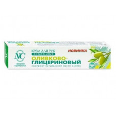 Крем для рук Оливково-глицериновый 50 мл Невская косметика