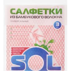Салфетка универсальная из Бамбукового волокна 30*34  SOL в 1уп/3 (1000 шт/упак)