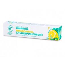 Крем д/рук Лимонно-глицериновый 50 мл Невская косметика