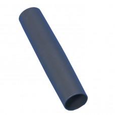 Конический соединитель для установки насадок на шланг, арт. 8500430