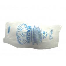 Носки из спанбонда в индивидуальнойаковке, 20 гр/м2,  (100 шт/упак), арт. vend-12