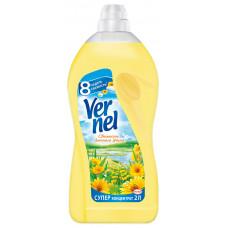 Vernel ополаскиватель кондиционер свежесть летнего утра 2Л, арт. 3005456