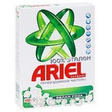 Ariel порошок автомат белая роза 450Г (4 шт/упак), арт. 3008901