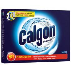 Calgon для смягчения воды 550Г, арт. 8134370
