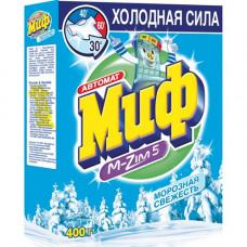 Миф порошок автомат морозная свежесть 400Г (4 шт/упак), арт. 3009802