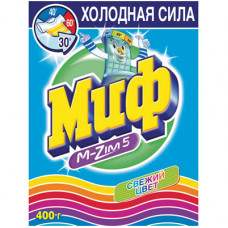 Миф порошок автомат свежий цвет 400Г (4 шт/упак), арт. 3009804