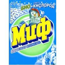 Миф порошок универсальный морозная свежесть 400Г (4 шт/упак), арт. 3009817