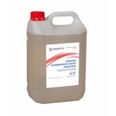 Химитек Антиминерал-Лакто-Пенактив, средство для удаления минерально-органических загрязнений, 5л. арт.120706