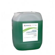 Химитек Кухмастер-Форте, концентрированное средство для мытья посуды с усиленным обезжиривающим действием, 10 л. арт.070607