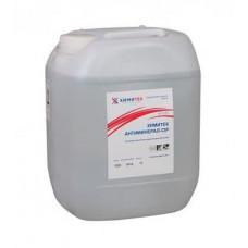 Химитек Антиминерал-CIP, концентрированное средство для CIP-мойки,10л. арт.120207