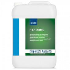F 47 TARMO (Ф 47 ТАРМО) — Сильнощелочное моющее средство для рециркуляционной мойки pH 14,0, 10 л, арт. 205047