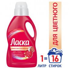 """Средство для стирки жидкое автомат ЛАСКА """"Для цветного"""", гель-концентрат, 1л. арт. 2462852"""