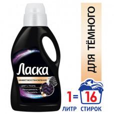 """Средство для стирки жидкое автомат ЛАСКА """"Для тёмного"""", гель-концентрат, 1л., арт. 2462822"""