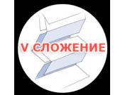 Полотенца бумажные листовые V / ZZ-сложения
