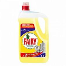 Средство для мытья посуды Fairy лимон 5 л., арт. 1394