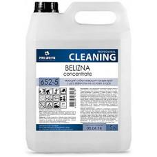 Belizna Concentrate, 5л. Моющий отбеливающий концентрат с дезинф.эффектом на основе хлора, арт.652-5
