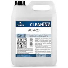 Alfa-20, 5л * ср-во для послестроительной уборки 034-5
