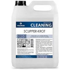 Scupper-Krot, 5 л* ср-во для прочистки труб арт. 090-5