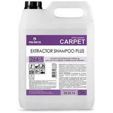 Extractor Shampoo Plus 5л Концентрированный шампунь для чистки ковров и мебельной обивки, арт. 264-5, арт. 264-5