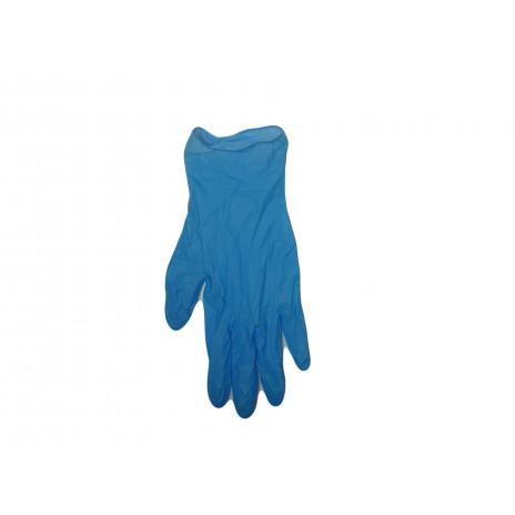 Перчатки нитриловые NitriMAX, 5,0 гр, XL, голубые,  (100 шт/упак), арт. NM-XL-Blue-PS,