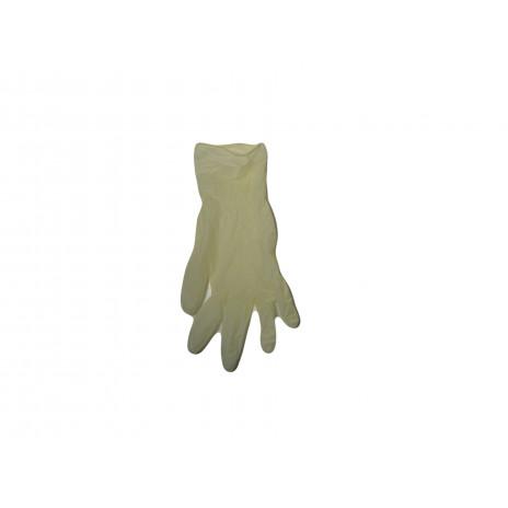Перчатки латексные 1-ой хлоринации NG Medical Start, XS, желто-белые,  (100 шт/упак), арт. NGMS-XS-PS, Archdale