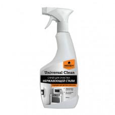 Очиститель для нержавеющей стали и цветных металлов Universal Clean 500 мл, арт. 269-05