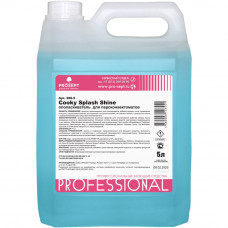 Ополаскиватель Cooky Splash Shine для пароконвектоматов с режимом автомат. очистки., 5 л, арт. 266-5
