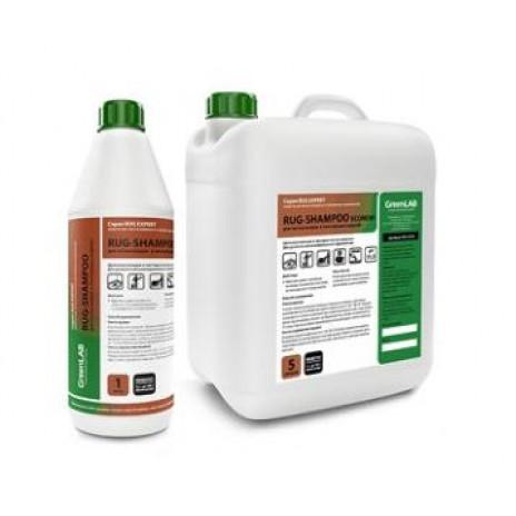RUG-SHAMPOO Для чистки ковровых покрытий  и текстильных поверхностей./5л / (2 шт/упак),