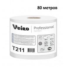 Бумага туалетная в стандартных рулонах Veiro Professional Comfort, 2 слоя, 80 м, 640 л, белый, рул, арт. 211 Т