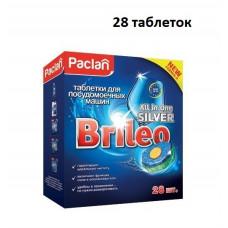 Таблетки для посудомоечных машин Paclan Brileo, 28 шт/упак, упак
