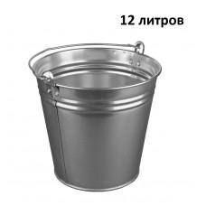 Ведро 12л оцинкованное, шт, арт. A-0083