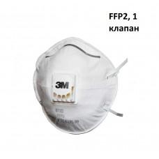 Респиратор 3М 8122, FFP2, с клапаном, арт. 8122